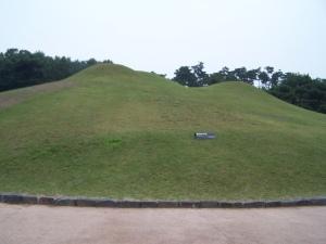 Gongju tomb